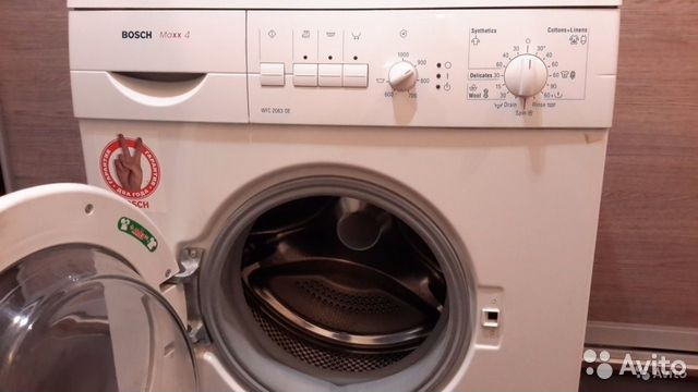 Ремонт стиральных машин бош Улица Анатолия Живова ремонт стиральных машин под ключ Житная улица