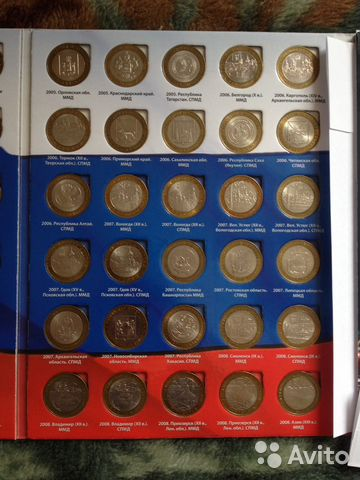 Биметаллические десятирублевые монеты монета 1973 plikten framfor allt цена