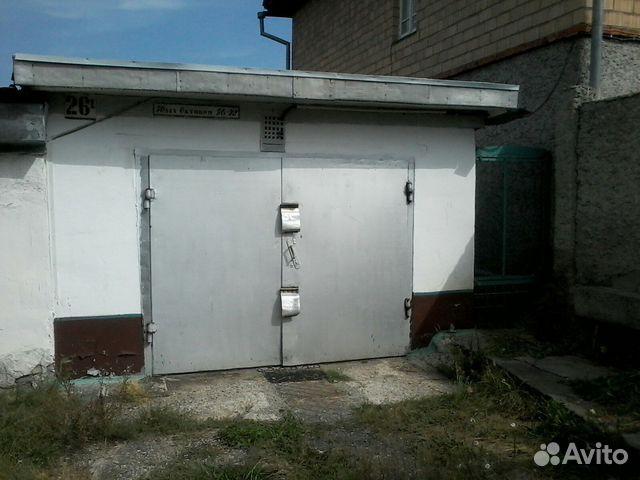 целью продажа гаражей в белорецке башкортостан також визначається правовий