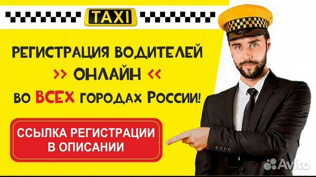 такси в сосновоборске красноярский край давно было