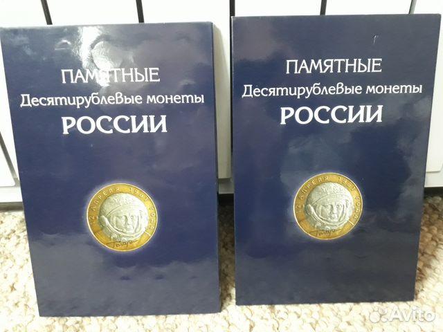 Альбом монет сайт в 2 рубля юбилейные монеты цена