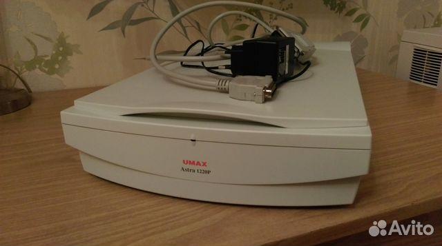UMAX Astra 2000U Driver - VueScan Scanner