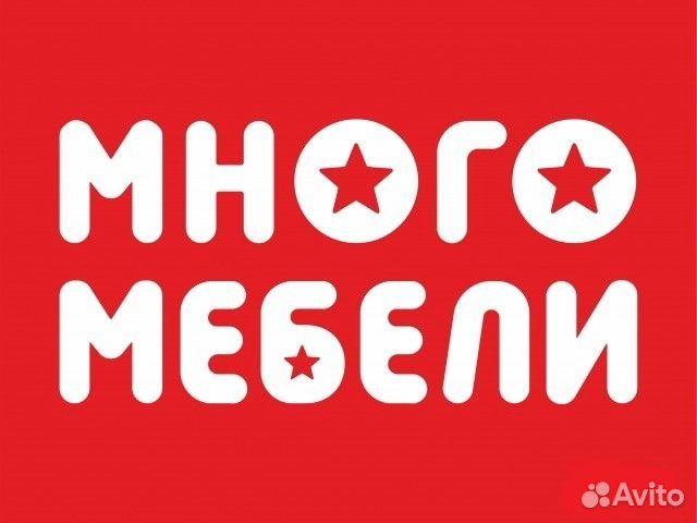 Бесплатное объявление на авито дюртюли меркатор бесплатное объявление