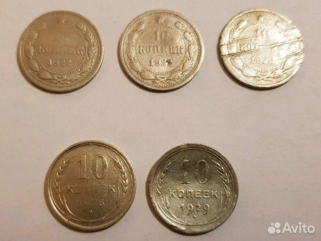 Советские серебряные монеты купить сколько денег в пачке
