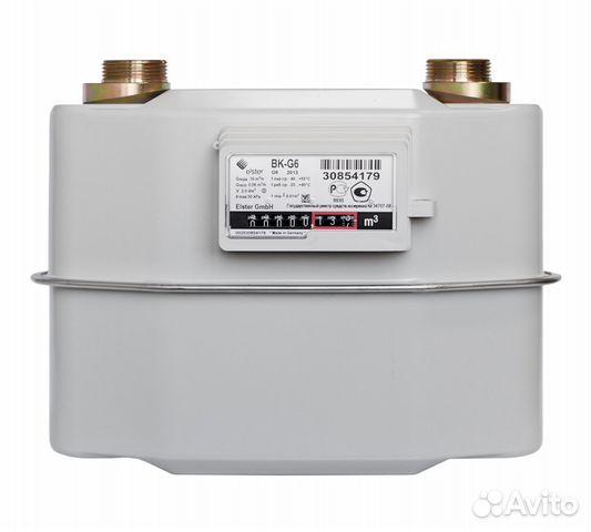 Бытовой диафрагменные счётчик газа ВК-G6 (200мм)