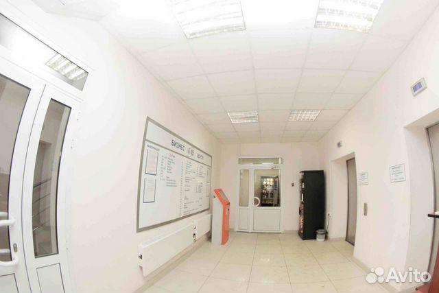 Аренда офиса в самаре от собственника на авито аренда коммерческая недвижимость.сев