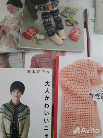 японские журналы по вязанию хобби и отдых книги и журналы
