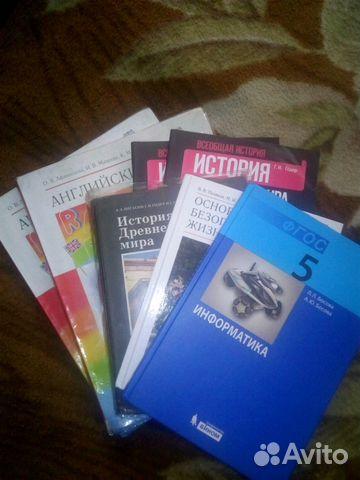Книги, музыка, фильмы, игры и др. В новокузнецке: б/у и новые.