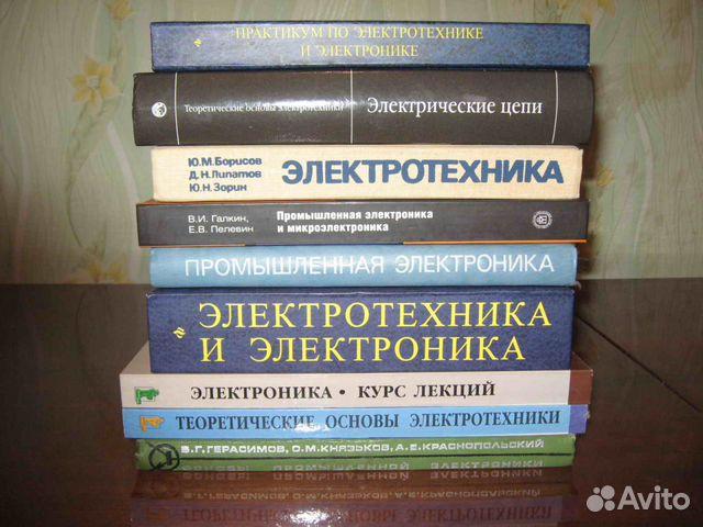 Вузовских учебников для решебник