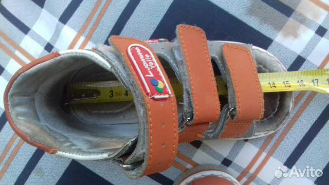 Ортопедические сандали 89517673569 купить 2