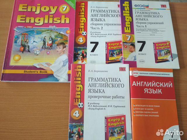 izba-sochinenie-uchebnik-biboletova-11-klass-angliyskiy