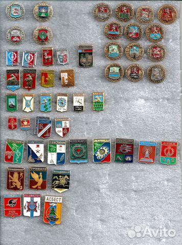Гербы городов 89089130643 купить 1