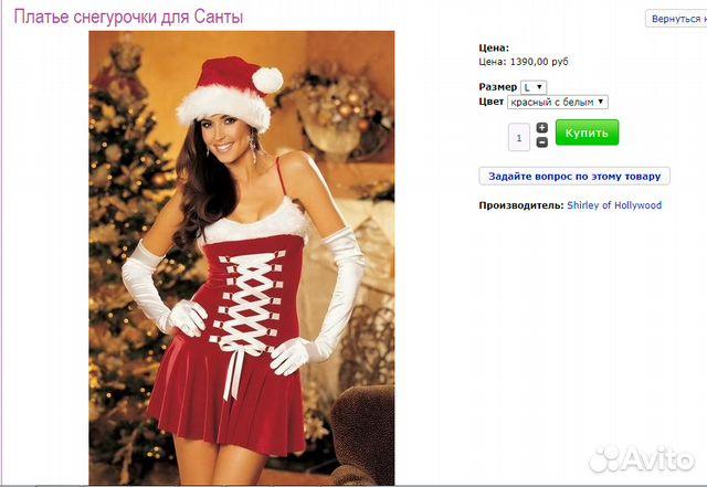 Эротическое белье интернет магазин, просмотр порно видео лесби