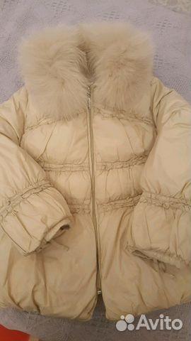 1ce8b083a96 Новая зимняя куртка пуховик Aviva   Авива