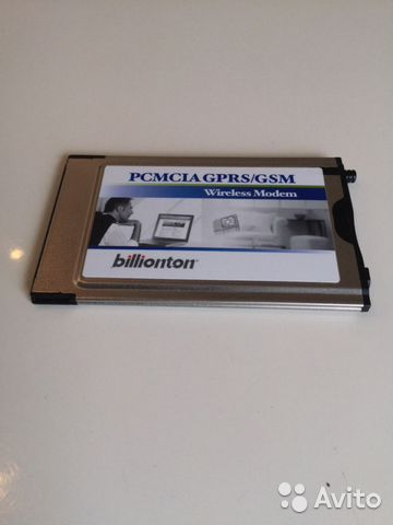 DOWNLOAD DRIVER: BILLIONTON PCMCIA GPRS GSM WIRELESS MODEM