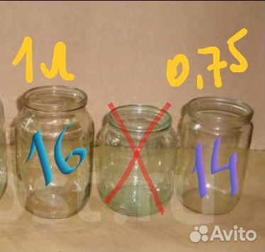 8f0e7b170d16 Продаются стеклянные банки разные купить в Северной Осетии на Avito ...