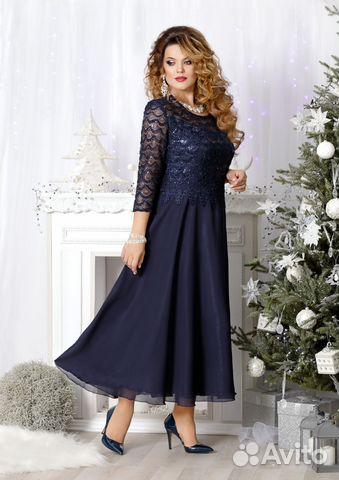 7c7683b71ef20b2 Платья больших размеров | Festima.Ru - Мониторинг объявлений