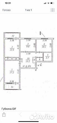 Продается трехкомнатная квартира за 4 300 000 рублей. г Салехард, ул Губкина, д 47.