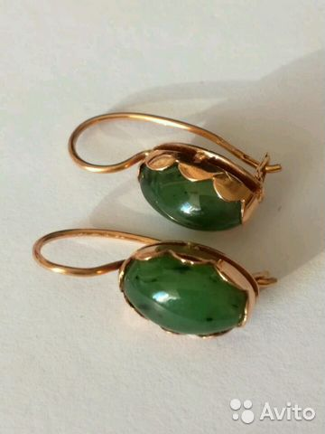 Золотые серьги нефрит, кольцо бриллиант 583 СССР— фотография №1 220ab4125c3