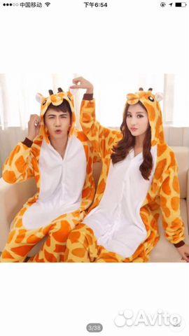 Kigurumi пижамы для детей и взрослых купить в Ханты-Мансийском АО на ... 214e638226a34