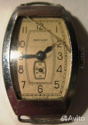 a4a9ad774e787 Наручные часы