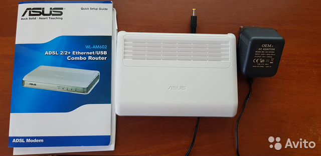 ASUS ADSL MODEM AM602 USB DRIVER FREE