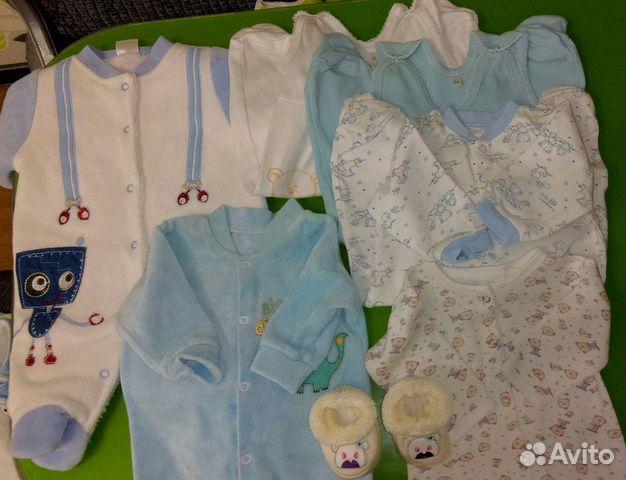 2e3998ac59e2 Пакет детской одежды 56-68 размер   Festima.Ru - Мониторинг объявлений