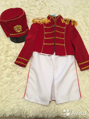 Christmas costume of a Hussar 89276228231 buy 2