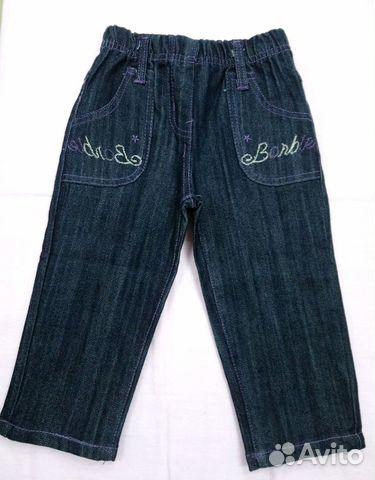 Жакет+джинсы 89114929297 купить 3