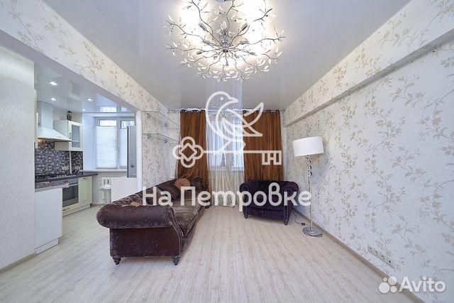 Продается трехкомнатная квартира за 11 000 000 рублей. г Москва, ул Кубинка, д 12 к 1.