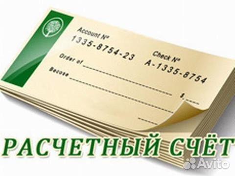 Ип регистрация орск бланки налоговой декларации 3 ндфл 2019