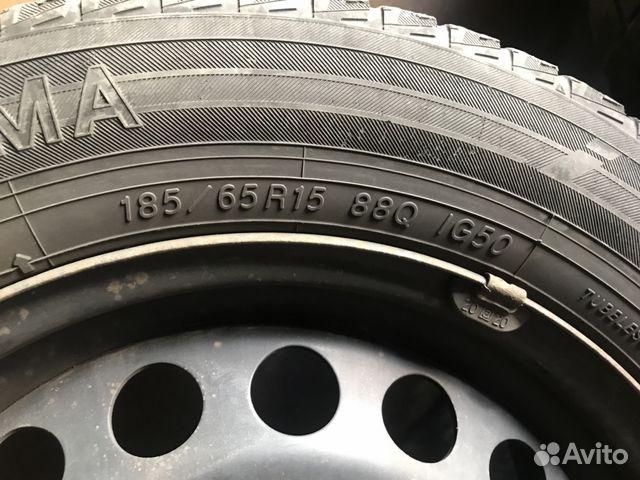 Колеса R15 89881168959 купить 3