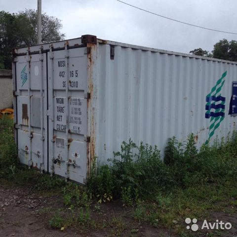 89370628016 Container Morflot No. 654321