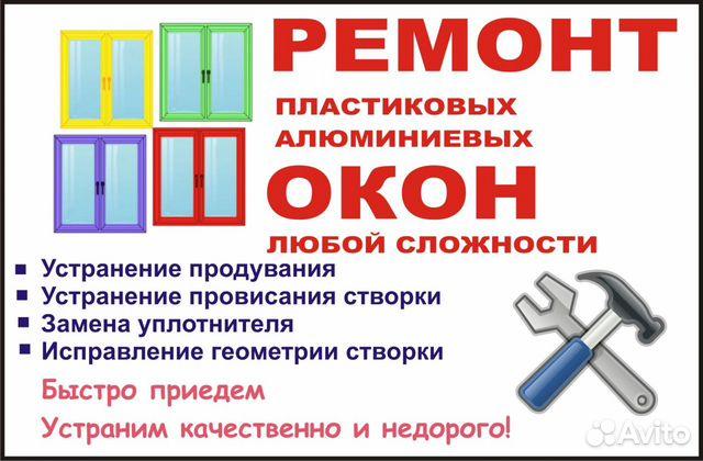 Подать объявление во владимирской области бизнес объявление дать