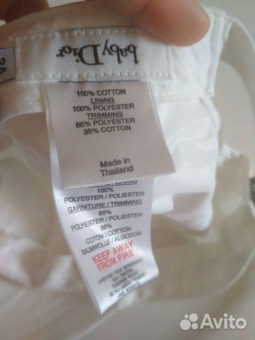 Mütze original Dior kaufen 5