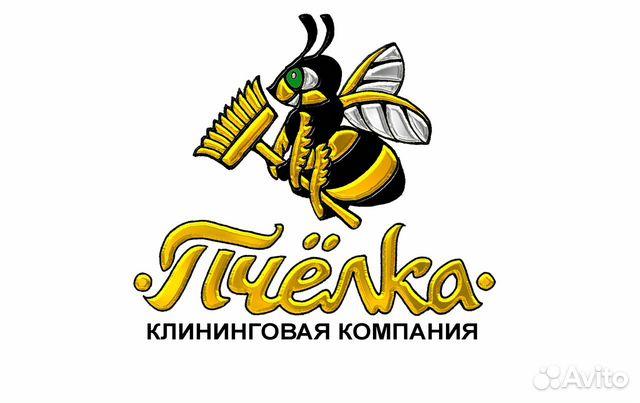 Сайт клининговой компании пчелки ucoz создание сайта регистрация
