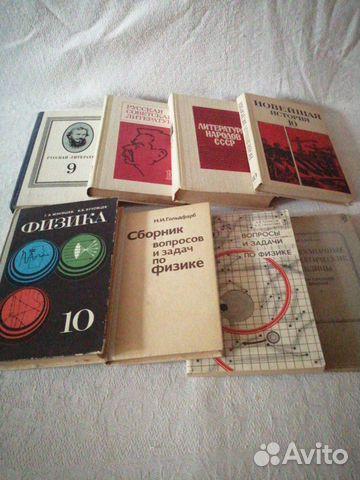 Куйбышев (ныне Самара) 1972 года: visualhistory — LiveJournal | 480x360