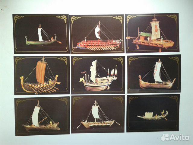Из истории мореплавания 89503804935 купить 2