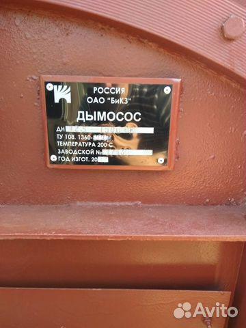 Час кострома стоимость киловатт работы ломбард часы советской на ессентуки