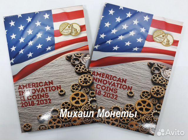 5 Монет 1доллар Американские Инновации в альбоме  89283725243 купить 1