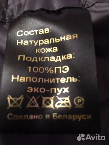 Куртка кожаная демисезонная  89056454254 купить 3