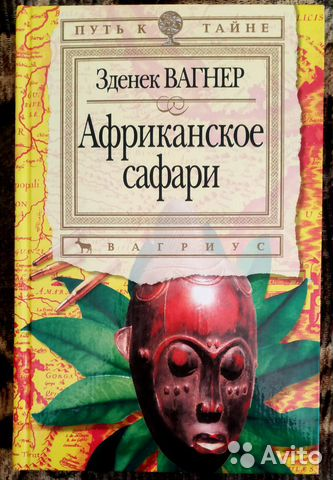Книги Страны Города 89376056300 купить 1