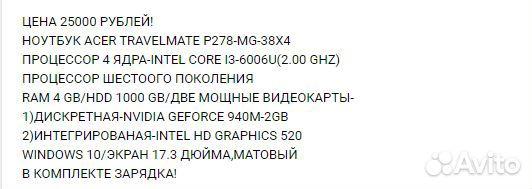 Геймерский ноут С 2Х гиговой видюхой энвидиа 940М