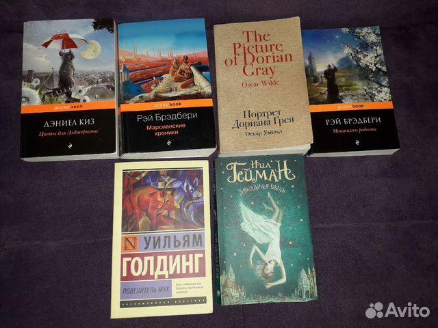 Книги купить 1