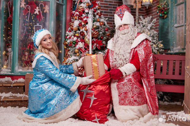 Дед Мороз и Снегурочка - выезд на дом, утренники в Новосибирске | Услуги |  Авито