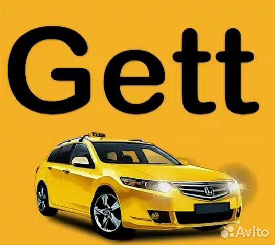 гетт такси спб подключение дистанционно рнкб онлайн банк