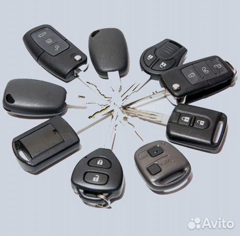 Изготовление любых автоключей