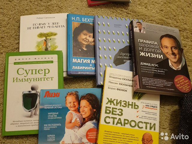 Книги про медицину и здоровье купить 1