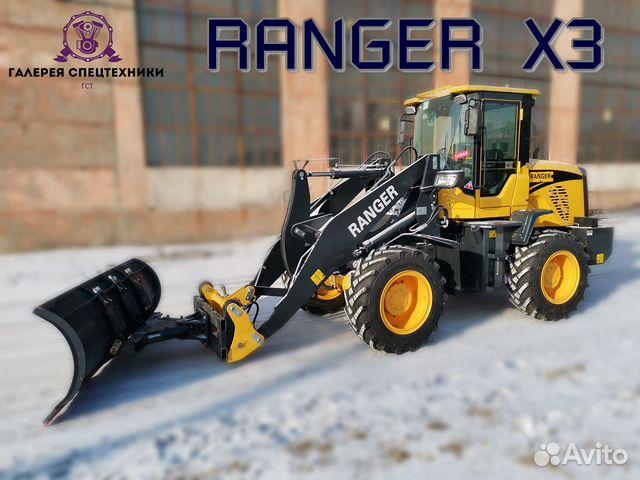 Погрузчик ranger X3 89145810528 купить 4