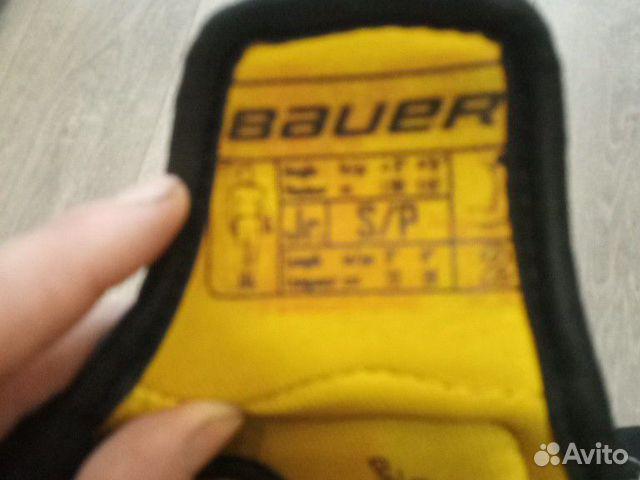 Налокотники хоккейные 89532968032 купить 2